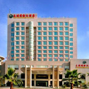 Yangchun East Lake International Hotel