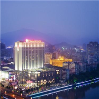 Ramada Plaza Shaoguan City Centre
