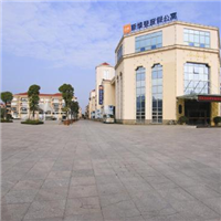 Sweetome Vacation Rentals - Shaoguan