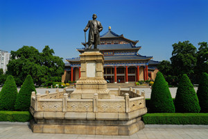 Dr. Sun Yat-Sen's Memorial Hall