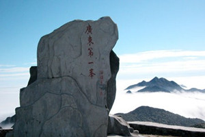 Guangdong First Peak Scenic Area