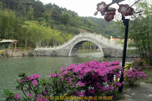 Baoding Mountain Tourist Resort