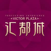 Victor Plaza (Buffet)