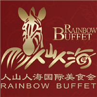 Rainbow Buffet (Buffet)