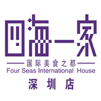 Four Seas International House (Buffet)