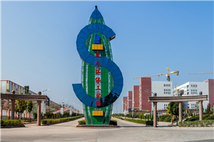 Luoding Shuangdong Environmental Protection Industrial Park