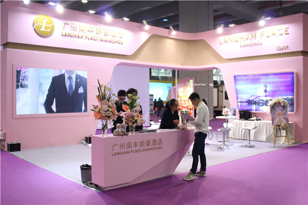 Langham Place, Guangzhou participated in 2017 Guangzhou International Travel Fair