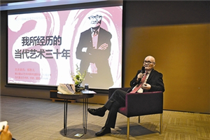 Contemporary Chinese art sprouted in the '20s: Scholar