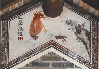 Ancient murals shine in Bao'an