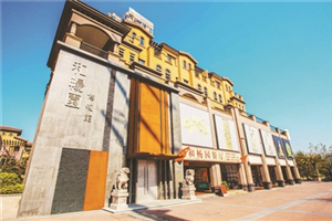 Shenzhen Pingshan cultural industry boasts rich resources