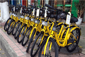 A guide to shared bikes in Dongguan