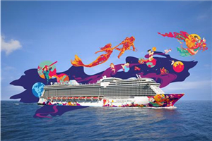 Three new cruise routes to be launched in Nansha