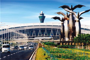 Guangzhou approves action plan to build aviation hub