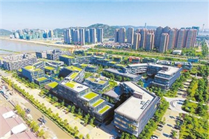 Work commences on Sino-Portuguese Trade Center