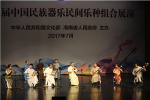 Innovative Cantonese music wowed fans in music showcase
