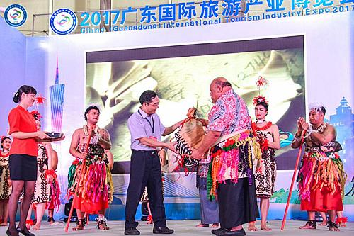 2017 Guangdong Tourism Expo concludes