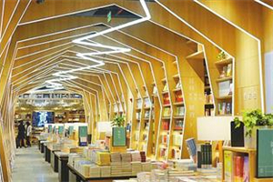 Reading Mi bookstore opens in Bao'an, Shenzhen
