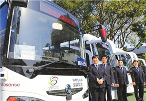 Driverless buses on trial run in Shenzhen