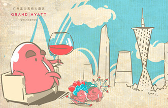 Grand Hyatt Guangzhou unveils red bean mascot to celebrate its 11th anniversary
