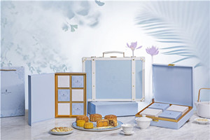 The Ritz-Carlton, Guangzhou offers an exquisite selection of delicate mooncakes