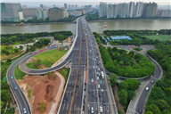 New Guangzhou Bridge opened on October 2