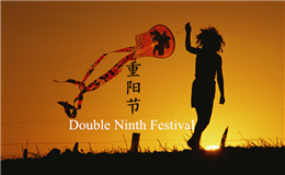 Culture & tradition of Double Ninth Festival in Guangdong