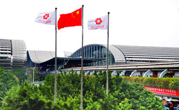 Canton Fair showcases changes in China's foreign trade