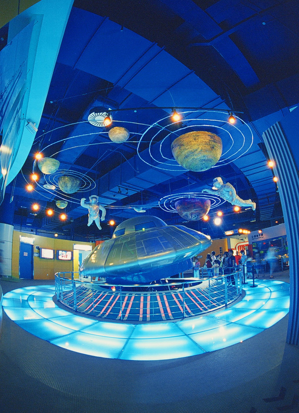 Dongguan Science and Technology Museum