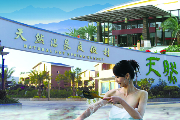 Longmen Natural Hot Spring Resort