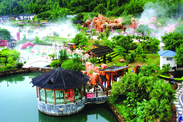 Longmen Tiequan Hot Spring Resort