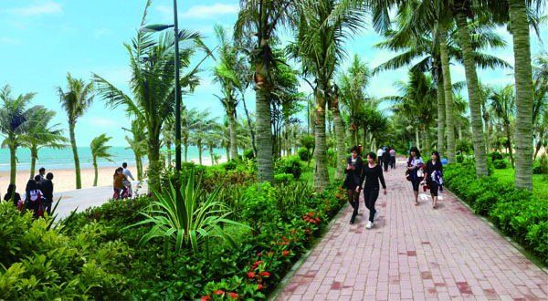 Maoming Seaside Park