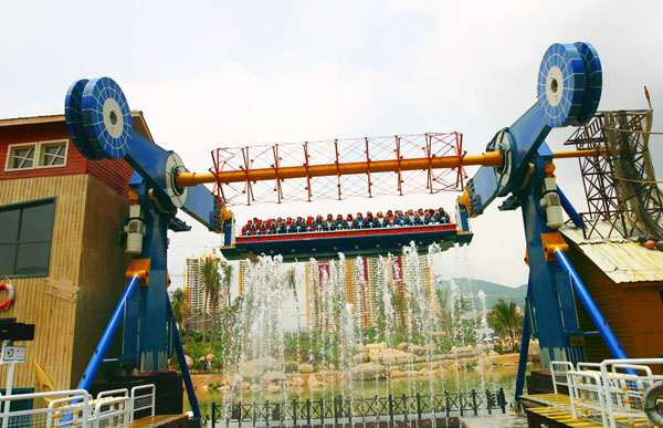 Shenzhen Happy Valley