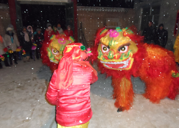 The First Day of the Lunar New Year (Maoming)