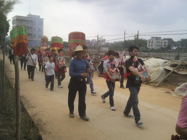 The Lantern Festival (Nian Li in Maoming)