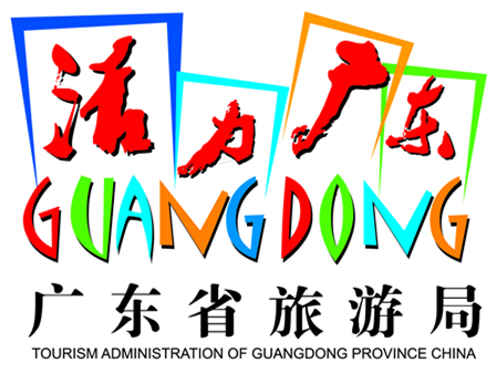 About Guangdong