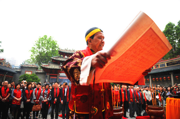 Celebration of the Birth of The North God in Foshan Ancestral Temple