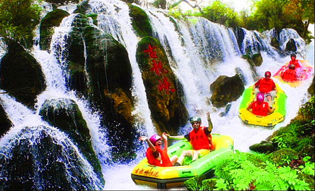 Gulong Gorge Tourist Resort